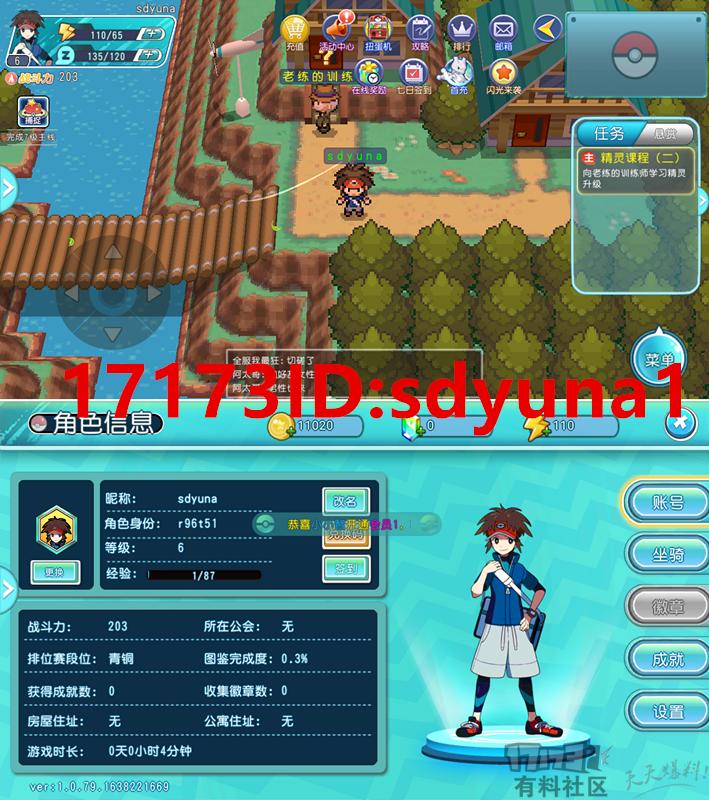 Screenshot_2018-10-26-21-20-55_副本.png