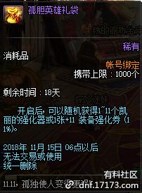 QQ截图20181028161049.png