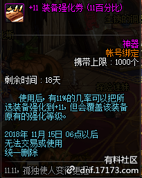 QQ截图20181028161039.png