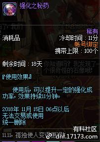 QQ截图20181028161136.png