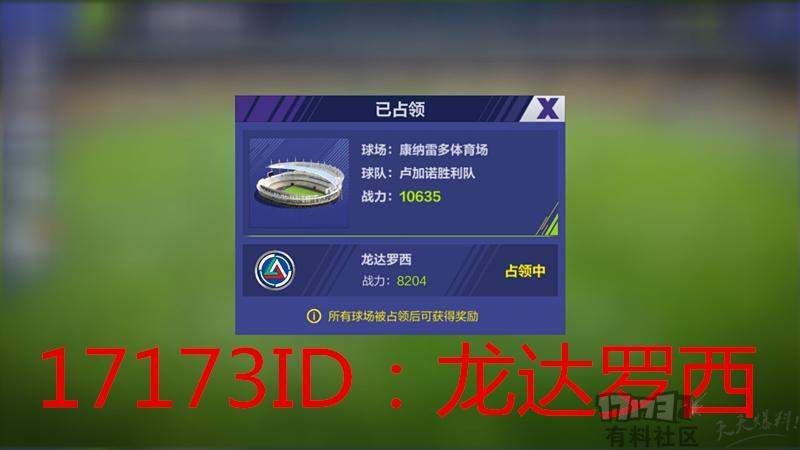 C2FB369C9159DE18003A02CE1729E66E_副本.jpg