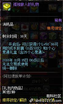 QQ截图20181030122104.png