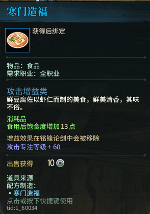 3寒门.png
