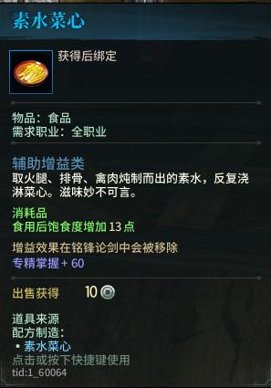 2菜心_meitu_4.jpg