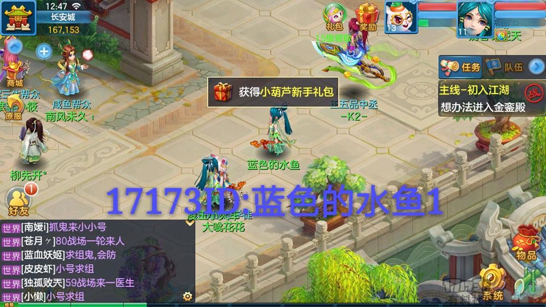 Screenshot_20181102-124754_mh1541134490132.jpg