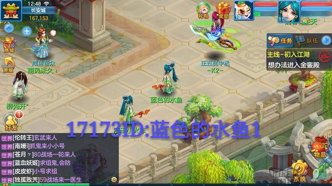 Screenshot_20181102-124807_mh1541134457491.jpg