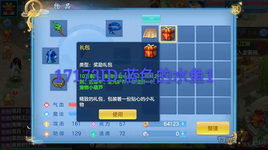 Screenshot_20181102-124837_mh1541134443475.jpg