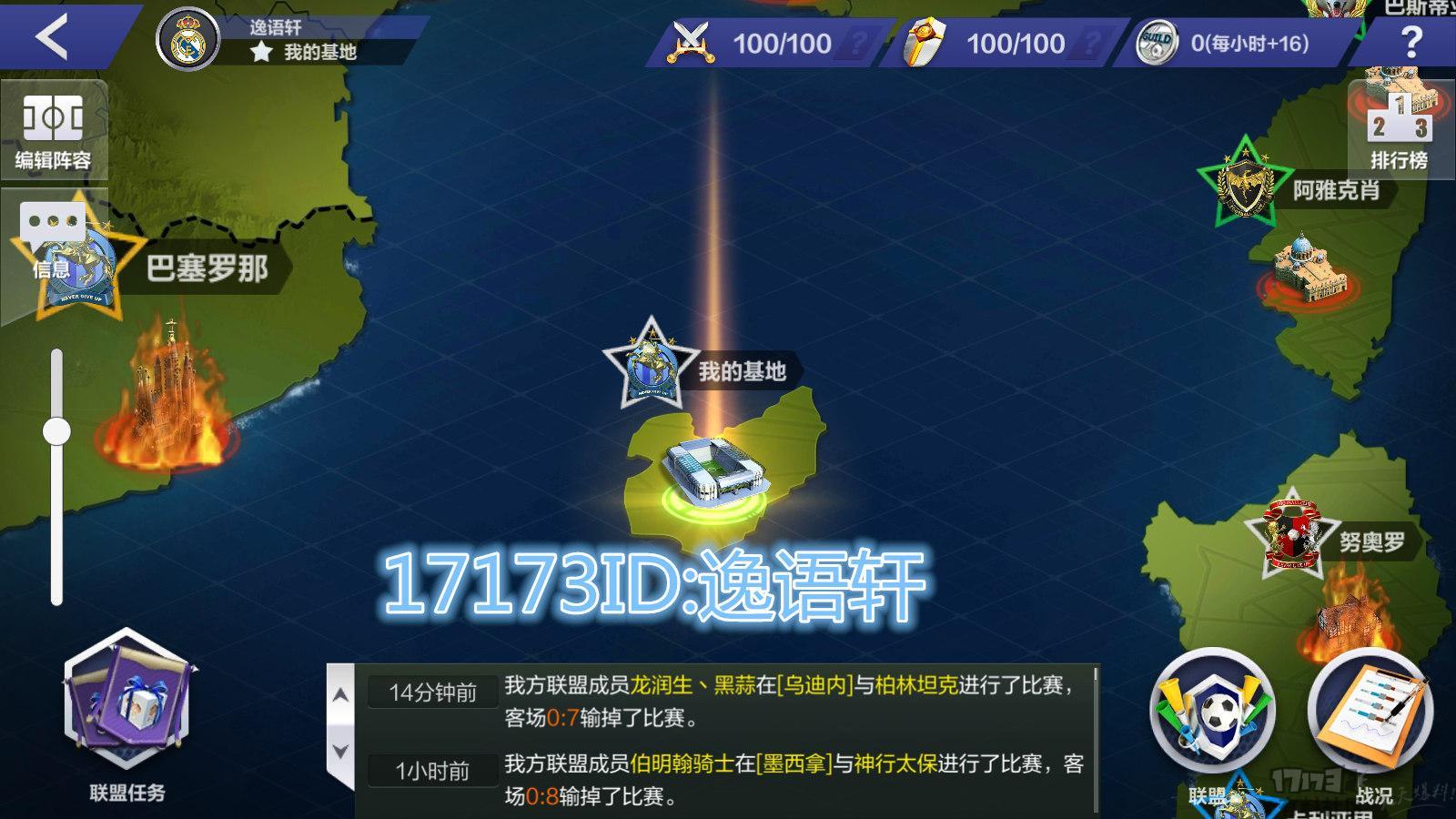 Screenshot_2018-11-02-21-26-07_副本.jpg