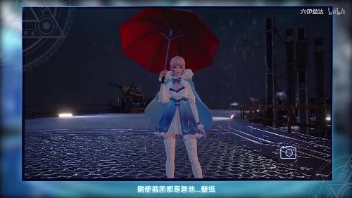 Screenshot_20181104-160014.jpg