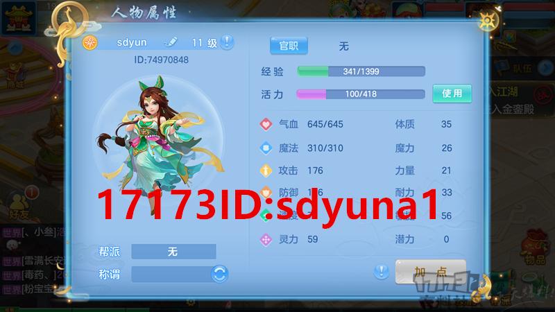 Screenshot_2018-11-02-19-36-22_副本.png