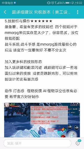 Screenshot_20181106-083210.jpg