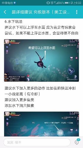Screenshot_20181106-083216.jpg