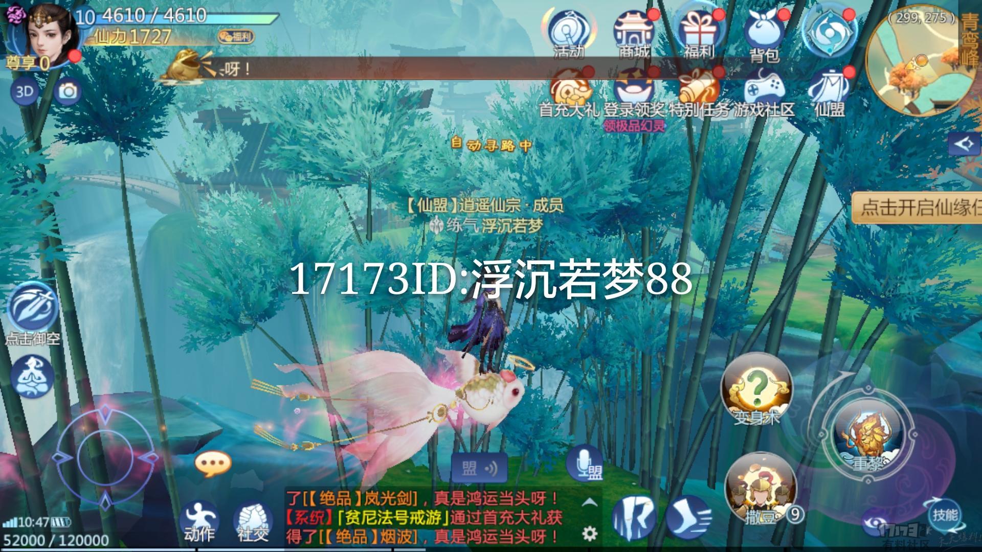 Screenshot_2018-11-07-10-47-37_mh1541564007166.jpg