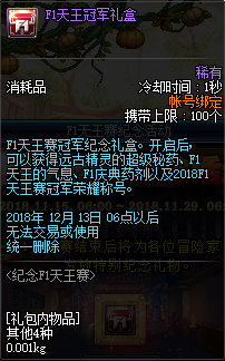 QQ截图20181107191622.png