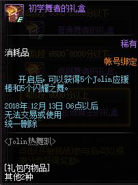 QQ截图20181107192113.png