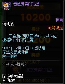 QQ截图20181107192118.png