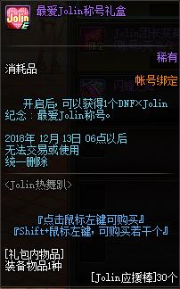 QQ截图20181107192250.png