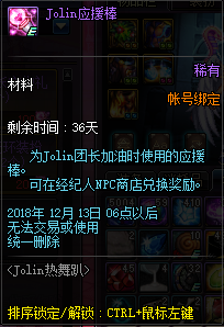 QQ截图20181107192239.png