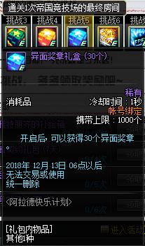QQ截图20181107192419.png