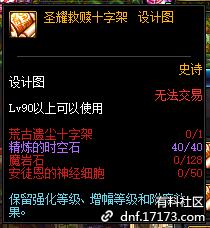 QQ图片20181107211019.png