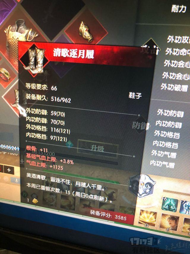 gzQ5-f48eXgZ4iT3cSqo-zk.jpg.medium.jpg