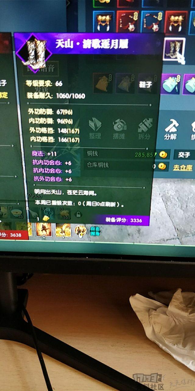 -7Q5-ehahZkT3cSqo-1hc.jpg.medium.jpg