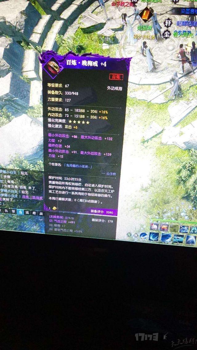 gzQ5-a4pnXdZ3nT3cSu0-1hc.jpg.medium.jpg