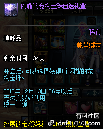 QQ截图20181109172007.png