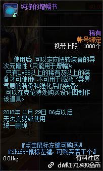 QQ截图20181109172601.png