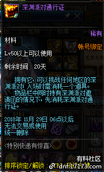 QQ截图20181109172707.png