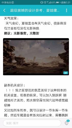 Screenshot_20181109-173145.jpg