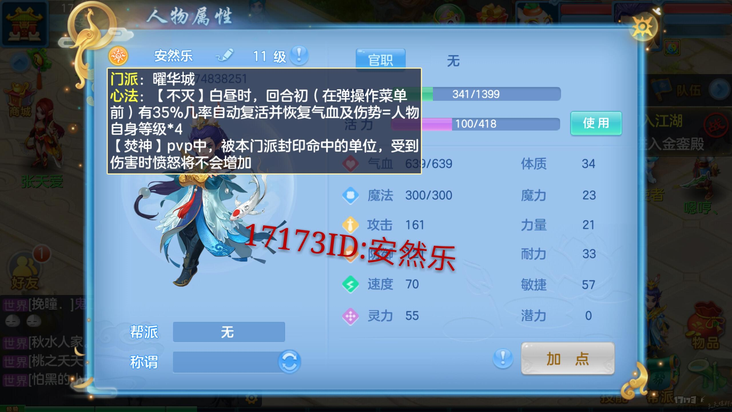 Screenshot_20181102-175532_mh1541670321844.jpg