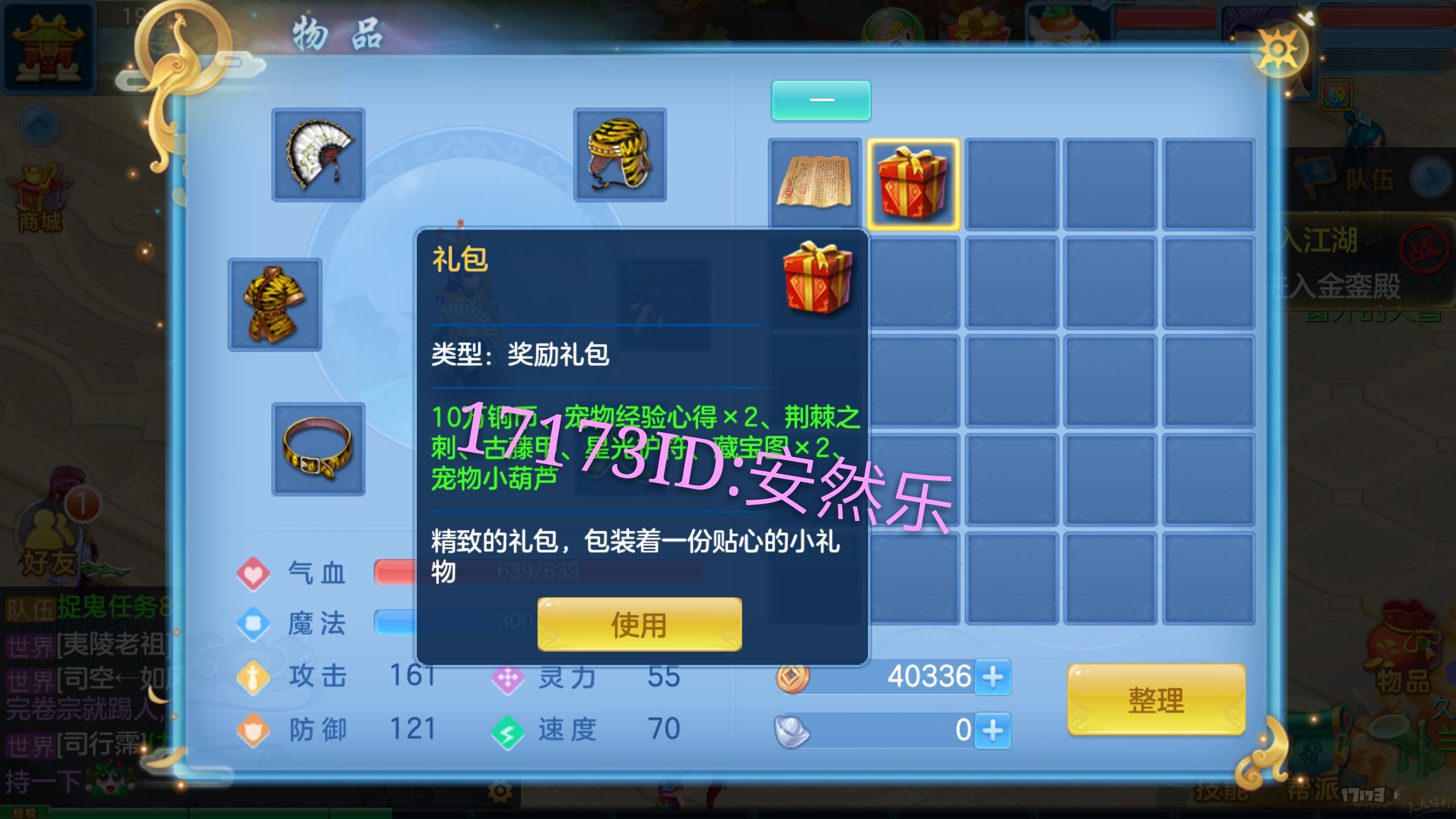 Screenshot_20181107-190812_mh1541670276683.jpg