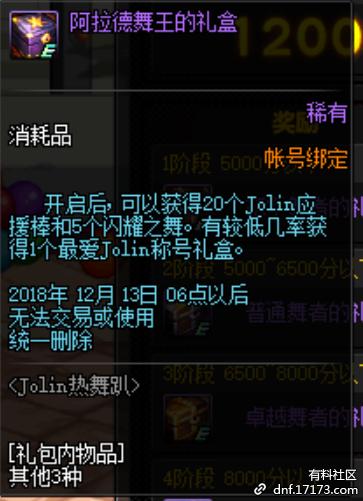 QQ图片20181107212833.png