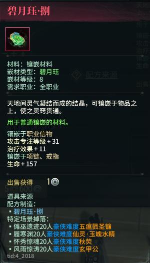 绿色.png