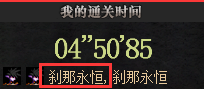 QQ截图20181113194956.png