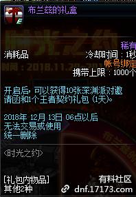 QQ截图20181121203036.png