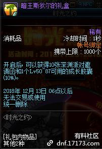 QQ截图20181121203054.png