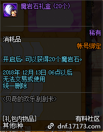 QQ截图20181121203744.png