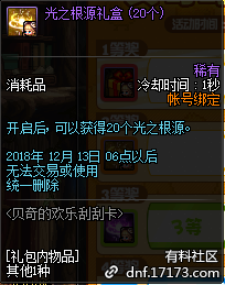 QQ截图20181121203810.png
