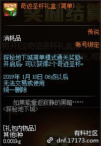 QQ截图20181121204809.png