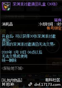 QQ截图20181121204251.png