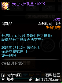 QQ截图20181121204304.png