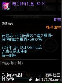 QQ截图20181121204310.png