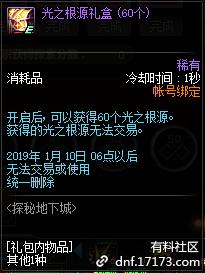 QQ截图20181121204316.png