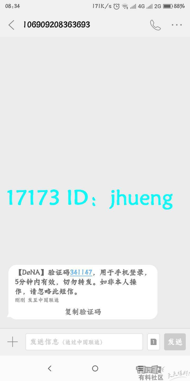 gc20181127090106-17173.JPG