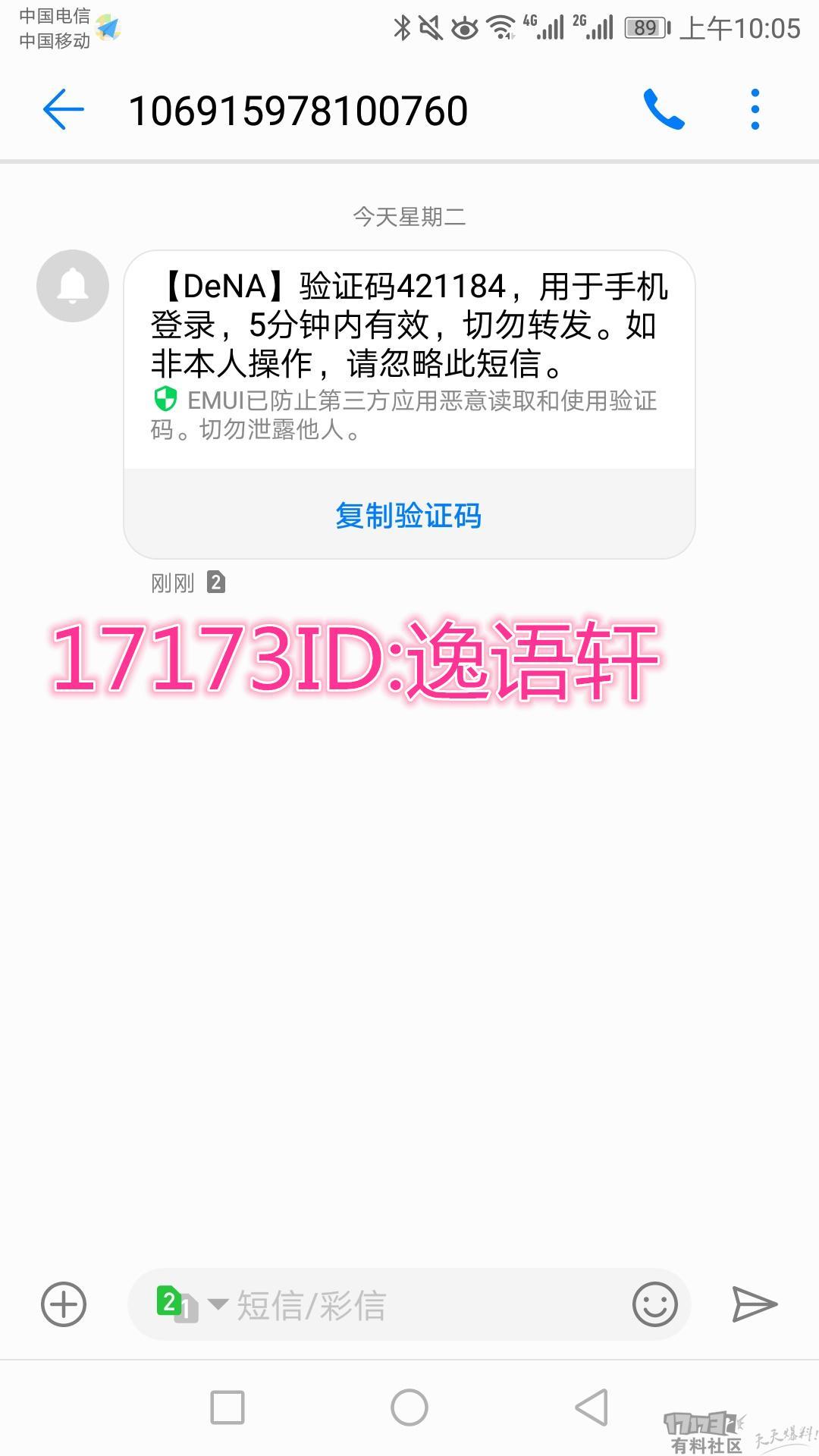Screenshot_20181127-100515_副本.jpg
