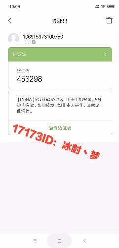 Screenshot_2018-11-27-10-08-29-044_com.android.mms.png