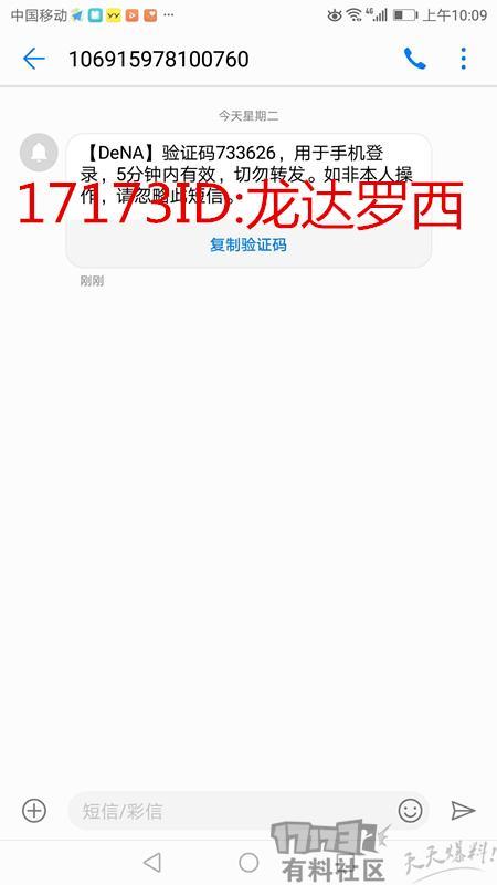 AAB5373FBACF596EE0B9FEFA9F2D8764_副本.jpg