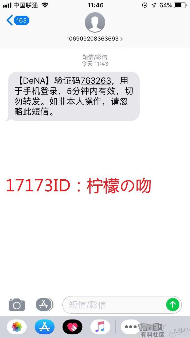 微信图片_20181127114758.jpg